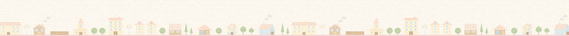 家が並んでいる細長い画像